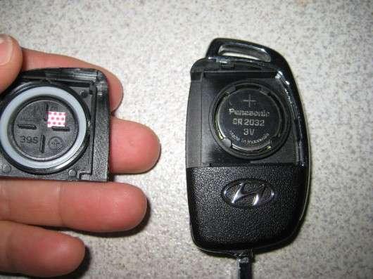 Як замінити батарейку в брелоку ключа Hyundai