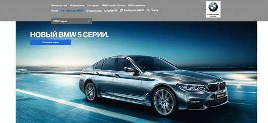 Нова БМВ 5 Серії в кузові G30 приїжджає в Росію, названі ціни