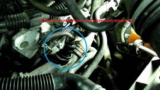 Помилка двигуна: Діагностичні коди несправностей