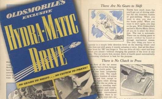 Які нові автомобільні технології насправді давно придумані