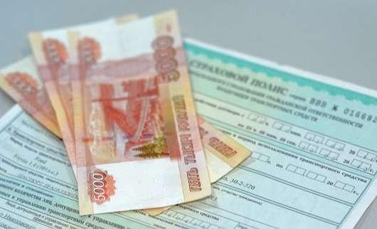 В яких випадках, якщо поліс ОСАЦВ підроблений передбачена виплата