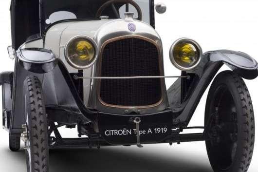 Як зявився логотип Citroen