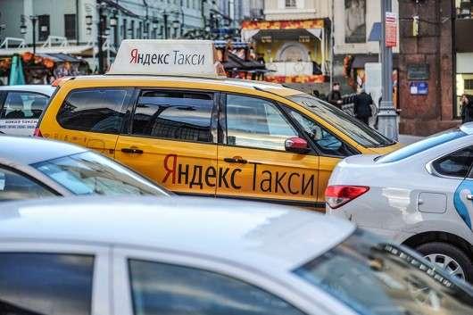 Найдорожчі способи поїздок по Росії
