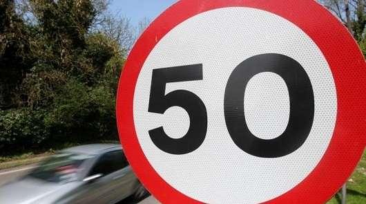 Швидкість руху в центрі Москви можуть знизити до 50 км/год