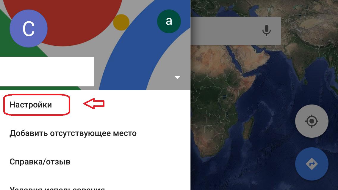 Як отримати максимальну віддачу від Google навігації